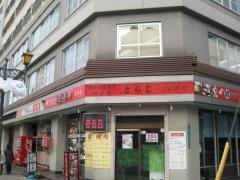 韓国食堂 とらじ