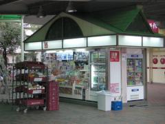 ポートタウン東駅前売店