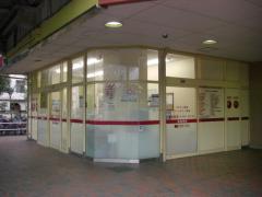 コクミン薬局 ポートタウン東店