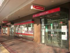 三菱東京UFJ銀行 大阪ポートタウン支店