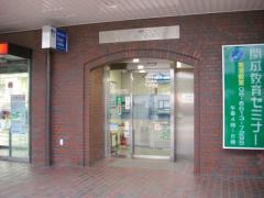 近畿大阪銀行 ポートタウン出張所 (ATM)