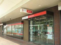 三菱UFJ銀行 大阪ポートタウン支店