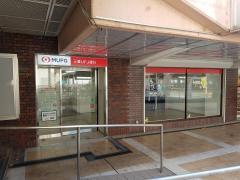 三菱UFJ銀行 ポートタウン東駅前出張所(ATM)