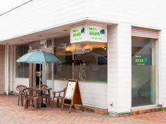 洋食カフェ ぷらぷら