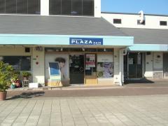 プラザヘアー ポートタウン西店