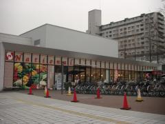 スーパーナショナル 南港店